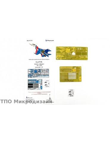 Микродизайн 072226 Су-27УБ...