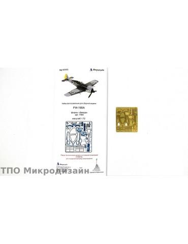 Микродизайн 072225 FW-190A...