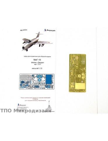 Микродизайн 072224 МиГ-15...