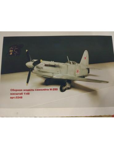 Komar Models 0248 Сборная модель самолета И-250 1/48