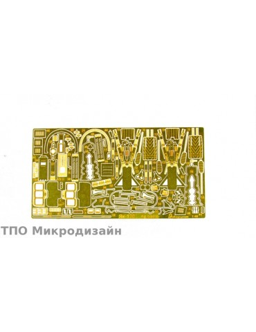 Микродизайн 048218 Як-130...