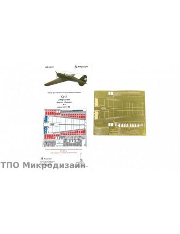 Микродизайн 048221 Су-2...