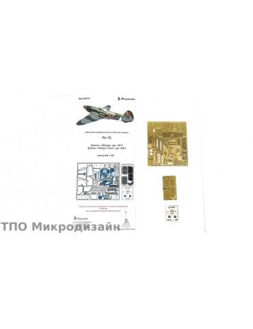 Микродизайн 048222 Як-1...