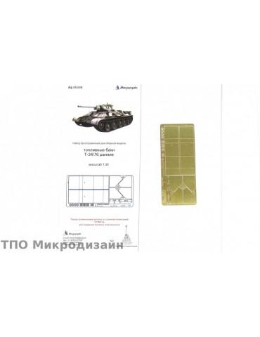 Микродизайн 035329 Т-34/76...