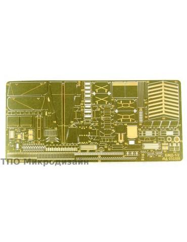Микродизайн 035328 БМД-1/2...