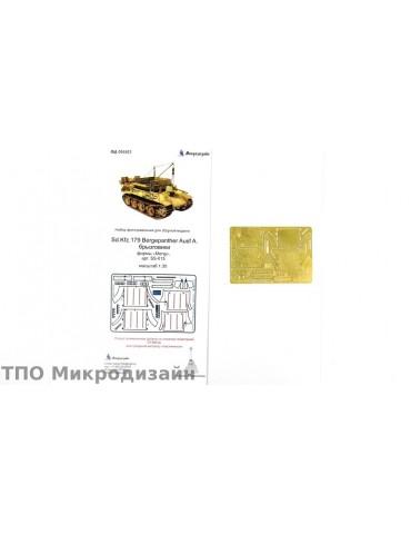 Микродизайн 035327 Sd.Kfz...