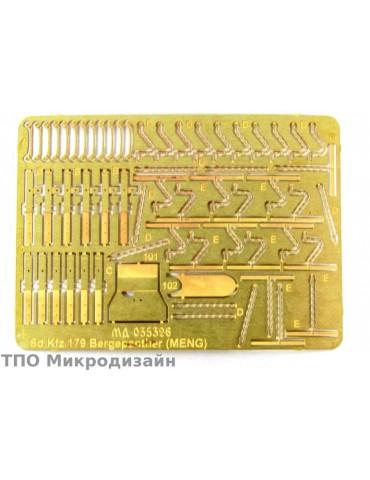 Микродизайн 035326 Sd.Kfz...