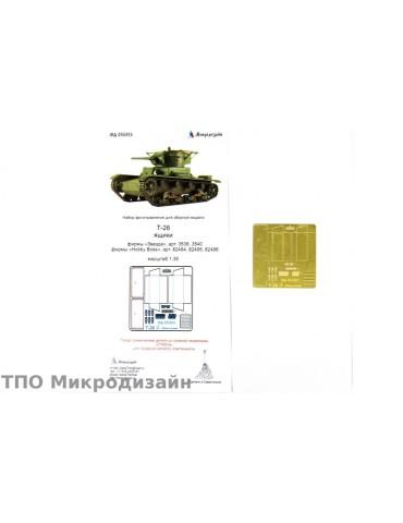 Микродизайн 035325 Т-26...