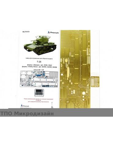 Микродизайн 035323 Т-26...