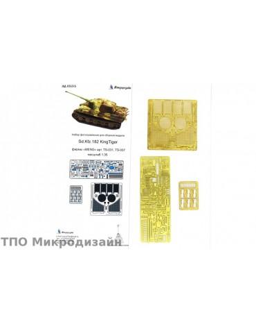 Микродизайн 035315...