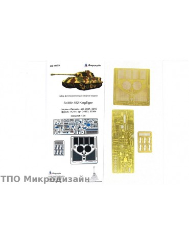 Микродизайн 035314...