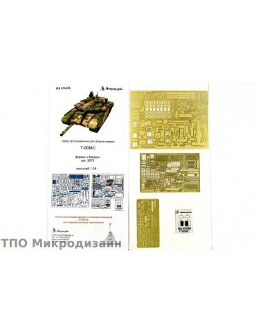 Микродизайн 035308 Т-90МС....