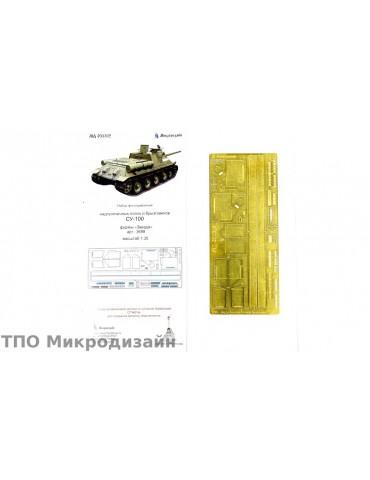 Микродизайн 035312 СУ-100....
