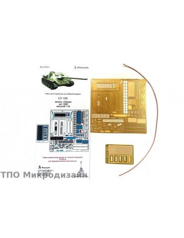 Микродизайн 035311 СУ-100....