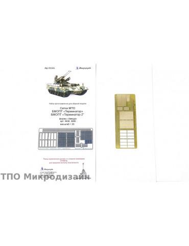 Микродизайн 035304 БМОП...
