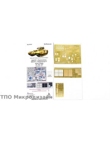 Микродизайн 035305 БМОП...
