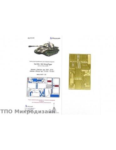 Микродизайн 035318...