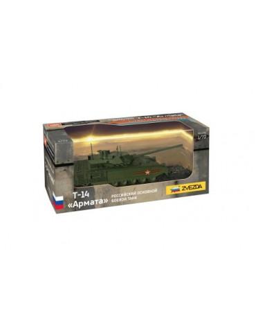 Звезда 2507 Российский...