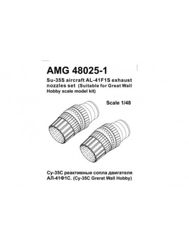 Amigo Models АМG 48025-1...