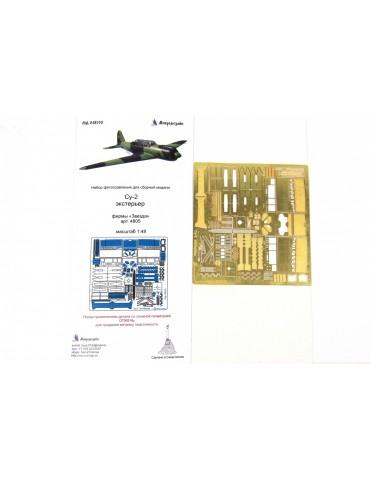 Микродизайн 048220 Су-2...