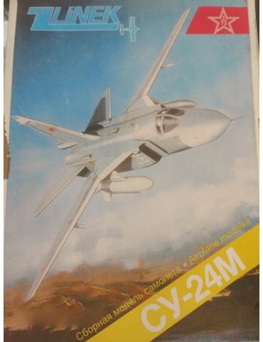 ВЭС Сборная модель самолета...