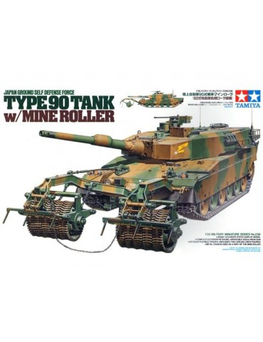 Tamiya 35236 Japanese Type...