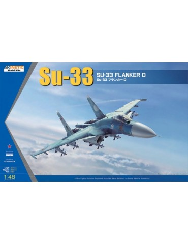 Kinetic K48062 Сухой Су-33...