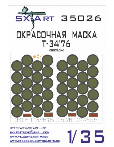 SX-Art 35026 Окрасочная...