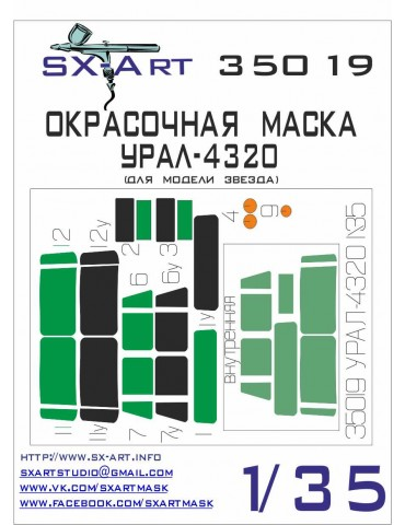 SX-Art 35019 Окрасочная маска УРАЛ-4320 (Звезда) 1/35