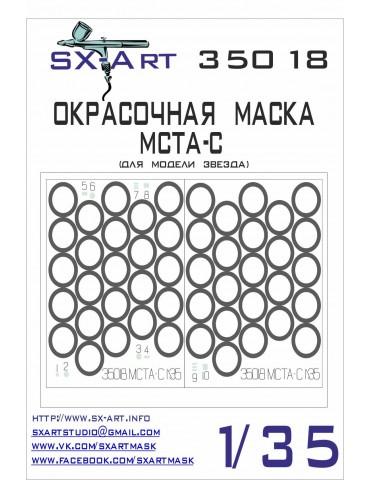 SX-Art 35018 Окрасочная маска МСТА-С (Звезда) 1/35
