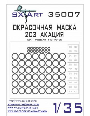 SX-Art 35007 Окрасочная...