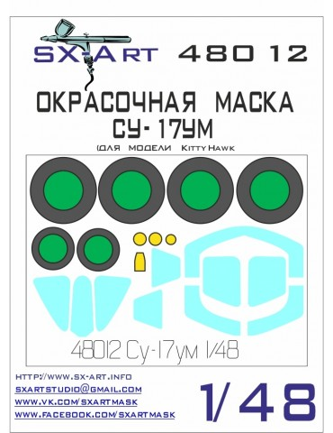 SX-Art 48012 Окрасочная...