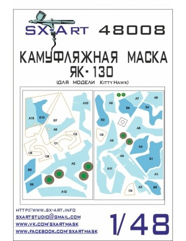 SX-Art 48008 Камуфляжная...