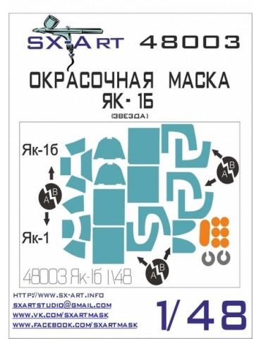 SX-Art 48003 Окрасочная...