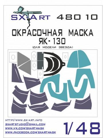 SX-Art 48010 Окрасочная...