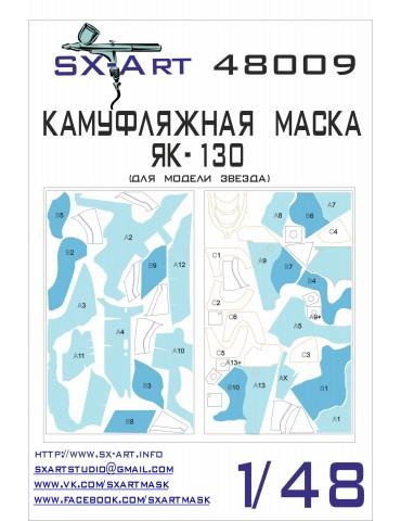 SX-Art 48009 Камуфляжная...