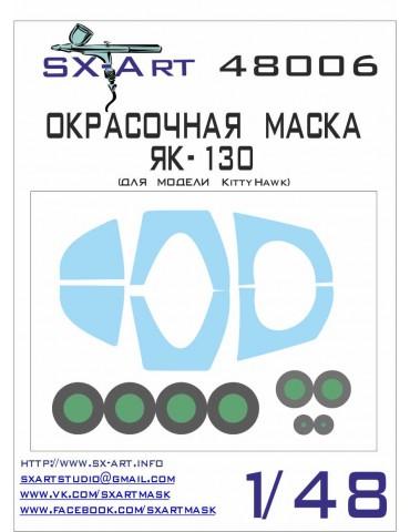 SX-Art 48006 Окрасочная...