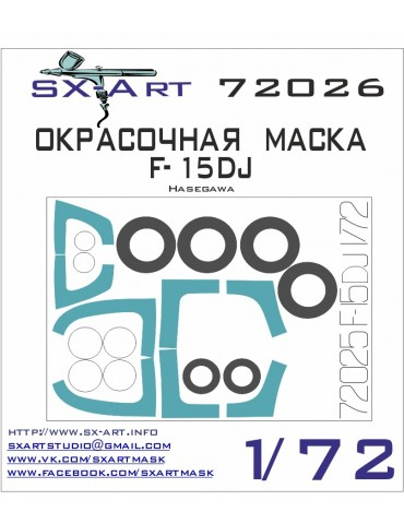 SX-Art 72026 Окрасочная...
