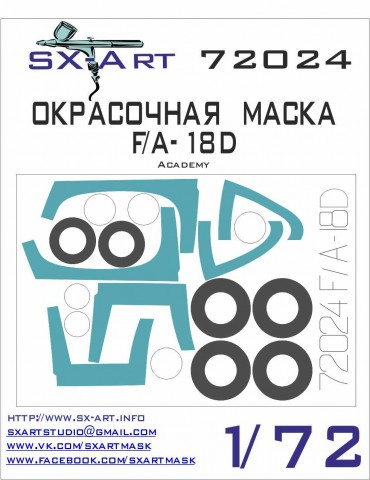 SX-Art 72024 Окрасочная...