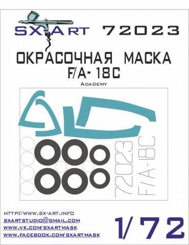 SX-Art 72023 Окрасочная...