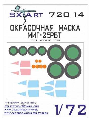 SX-Art 72014 Окрасочная...