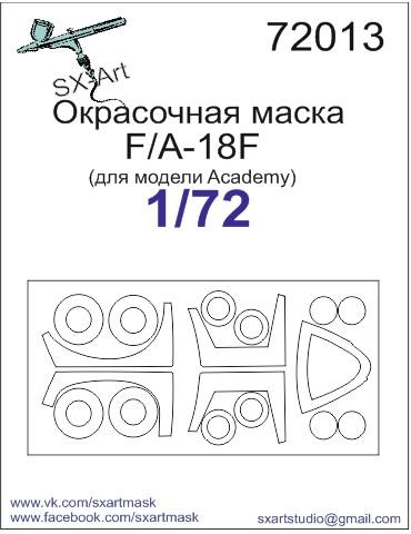 SX-Art 72013 Окрасочная...