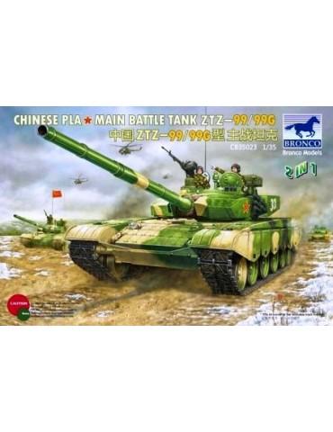 Bronco CB35023 Chinese PLA...