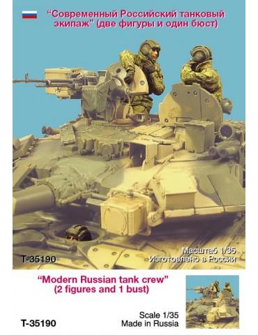 Tank 35190 Современный...