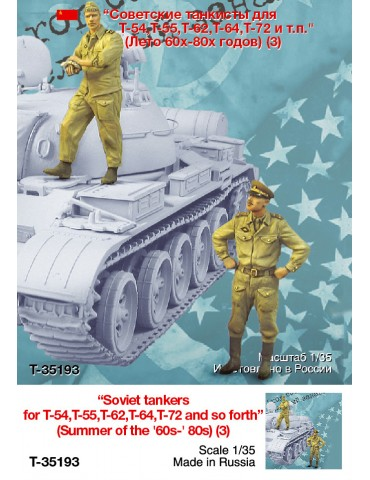 Tank 35193 Советские...