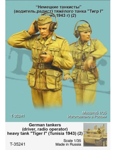 Tank 35241 Немецкие...