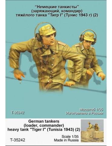 Tank 35242 Немецкие...