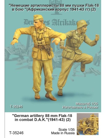 Tank 35246 Немецкие...