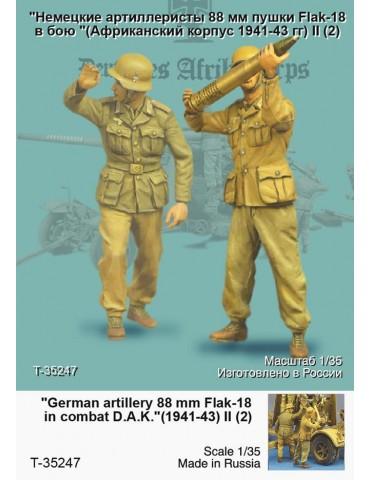 Tank 35247 Немецкие...