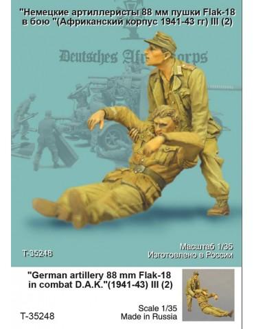 Tank 35248 Немецкие...